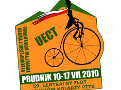 UECT